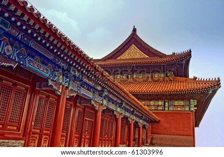 forbidden city at beijing, as seen from the inner court with colorful detailed roofs and facades - stock photo