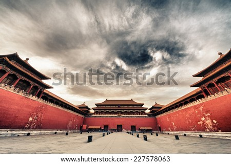Forbidden City. Beijing, China. Travel through a wide-angle lens. - stock photo