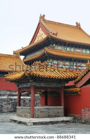 forbidden city detail - stock photo