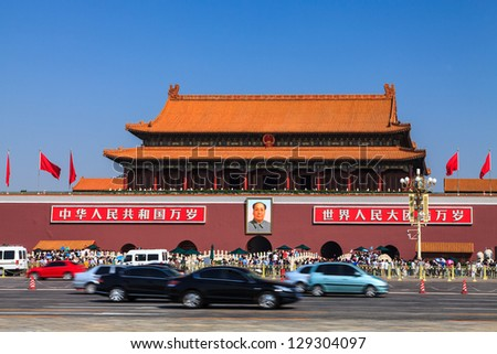 Forbidden city temple complex in Beijing China - stock photo