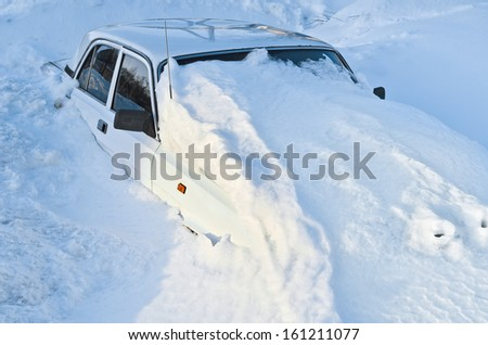 Forgotten car - stock photo