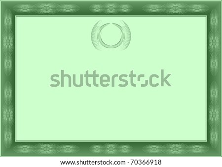 Form of certificate or rewarding of green color. EPS version is available as ID 69453136. - stock photo