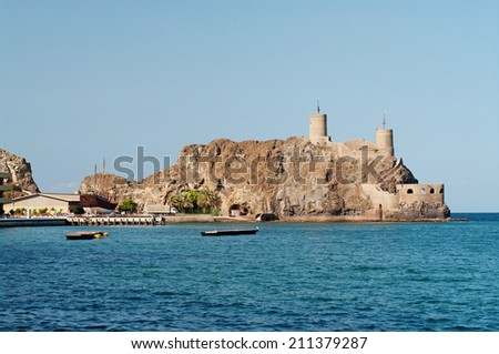 Fort  in Muscat, Oman - stock photo