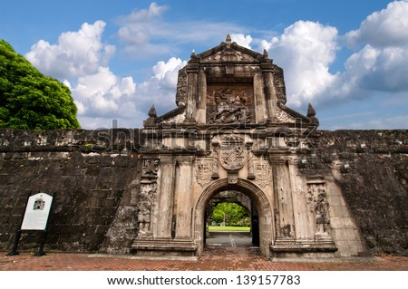 Fort Santiago ,  Intramuros district of Manila , Philippines.Fort Santiago is a citadel which was first built by Spanish conquistador for the new established city of Manila. - stock photo