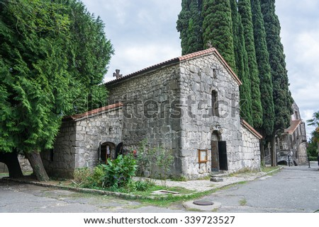 "Fortress ""Abaata"", near Gagra, Abkhazia. The monument of historical and cultural heritage II �¢?? XIX century.  - stock photo"