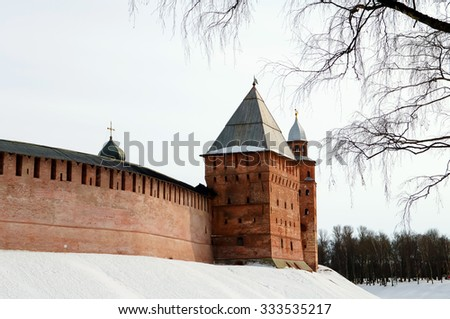 Fortress Velikiy Novgorod, Velikiy Novgorod of winter, historic fortress wall with towers, oldest city of Russia, calling the chronicle Rurik, origin of Russian statehood, travel and tourism, UNESCO. - stock photo