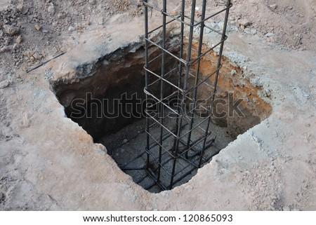 Foundation - stock photo