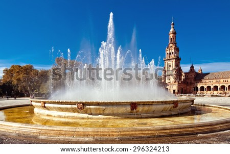 fountain and central building at Plaza de Espana. Seville, Spain - stock photo