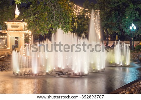Fountain at night - stock photo