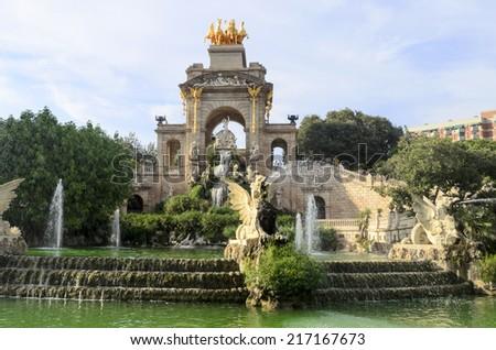 Fountain at Parc de la Ciutadella in Barcelona, Spain - stock photo