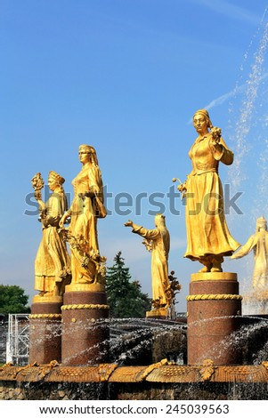 """Fountain """"Friendship of the Peoples of the USSR"""" in the Exhibition of Economic Achievements in Moscow - stock photo"""