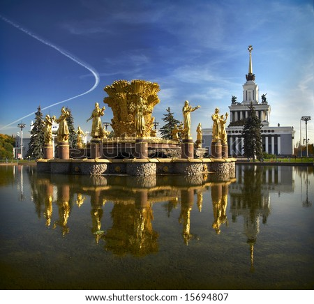 Fountain of nation friendship in Moscow - stock photo
