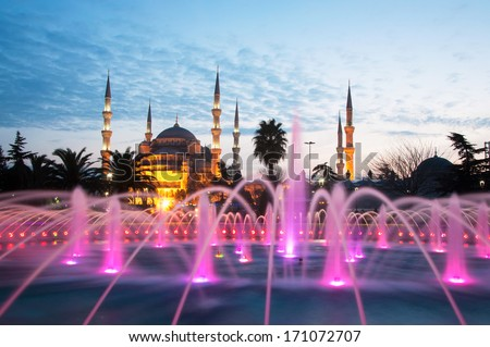 fountain on the background of the Sultanahmet Mosque - stock photo