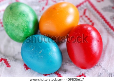 four colorful eggs - stock photo