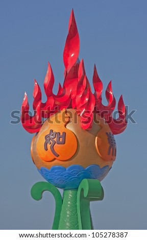 Four elements - stock photo
