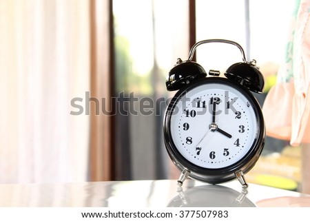 Four o'clock - stock photo