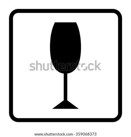 Fragile glass icon. Black packaging symbol in a black square. Cardboard sign isolated on white background. Fragile emblem. Stock  - stock photo
