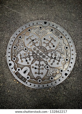 fragment manhole cover in japan - stock photo
