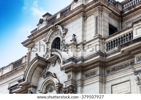 fragment of a beautiful old building - stock photo