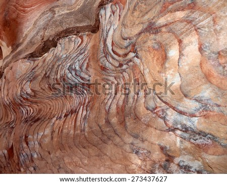 Fragment of rock in the 1.2km long path (As-Siq) in the city of Petra, Jordan   - stock photo