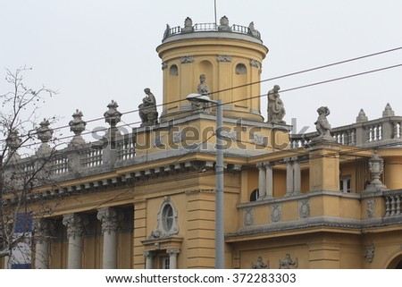 Fragment of Szechenyi thermal bath, the largest one in Europe, on winter hazy day. Budapest, Hungary - stock photo
