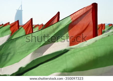 fragment of the flag close-up - stock photo