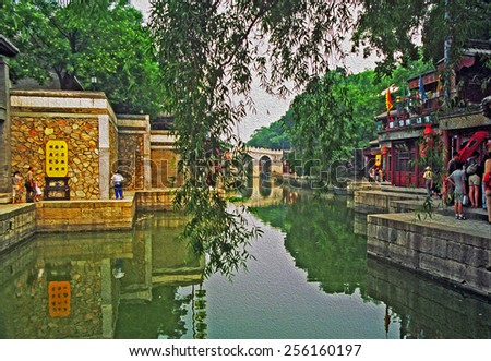 fragment of the summer palace complex, Beijing, China with historic buildings, chinese bridges and canals, stylized and filtered to look like an oil painting - stock photo