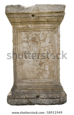 Fragment with Greek inscription from the cemetery in Agora historical site in Izmir, Turkey (isolated on white background) - stock photo