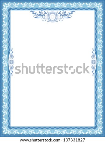 Frame for diploma. Blue. - stock photo