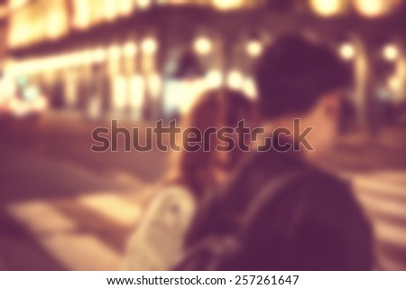 France blur background street - stock photo