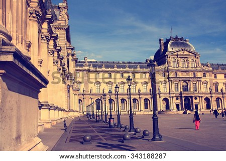 FRANCE. PARIS - JUNE 25, 2015: View on the Louvre Museum - the most famous museum in France. - stock photo