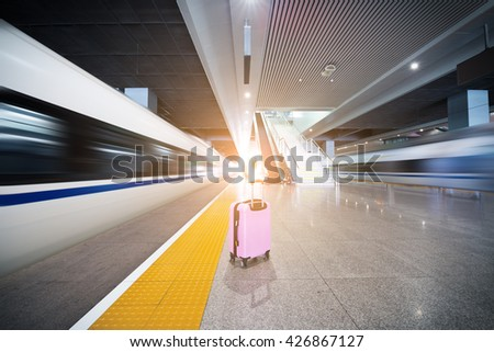 Frankfurt Airport Train station with blur business people movement in rush hour - stock photo