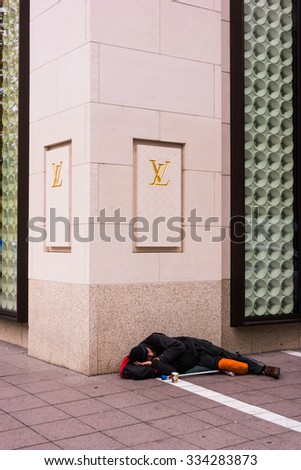 FRANKFURT,GERMANY  OCTOBER 24:Louis Vuitton store on October 24,2015 in Frankfurt,Germany.Forbes says that Louis Vouitton was the most powerful luxury brand in the world in 2008 with $19.4bn USD value - stock photo