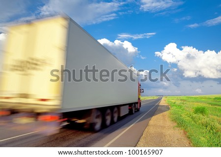 freight transportation - stock photo