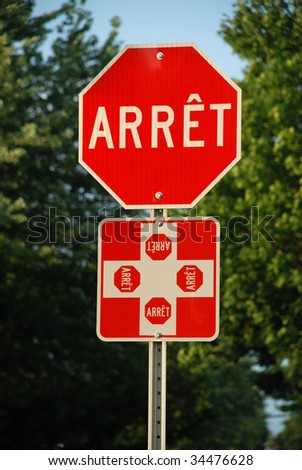 French stop sign street - stock photo