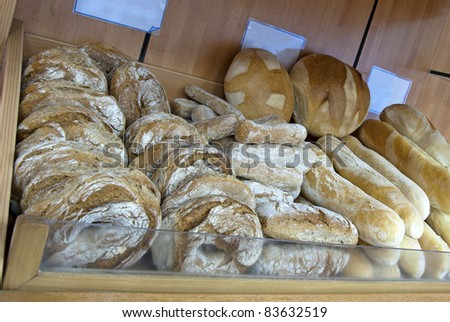 Fresh bread in a bakery - stock photo