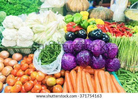 Fresh colorful vegetables in the vegetables market.Shallow doff - stock photo
