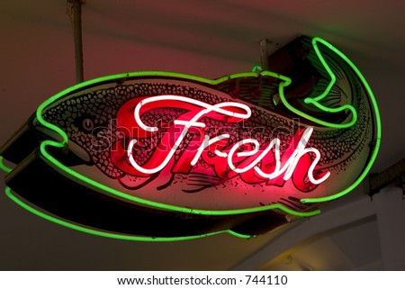 Fresh Fish Neon sign in Red and green - stock photo