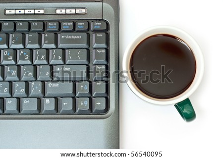 Fresh hot coffe and black notebook isolated on white - stock photo