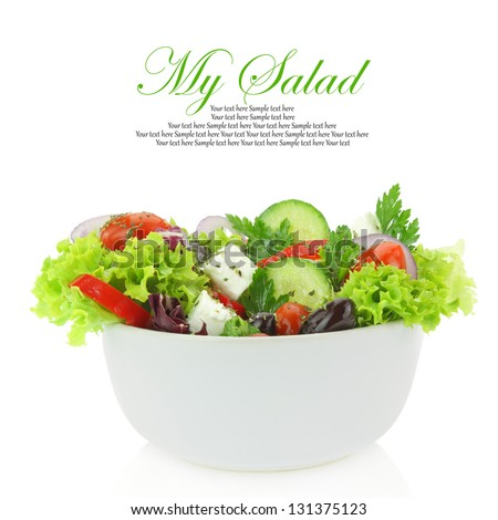 Fresh mixed vegetables salad in a bowl - stock photo
