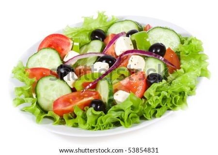 Fresh salad with vegetables - stock photo
