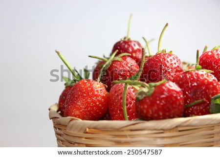 Fresh strawberry in the bamboo basket - stock photo