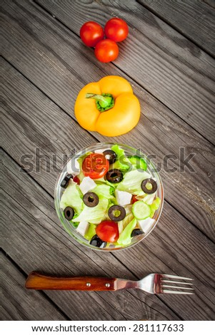 Fresh tasty salad, vegetarian food ... - stock photo
