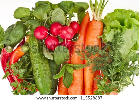 fresh vegetable on white background - stock photo
