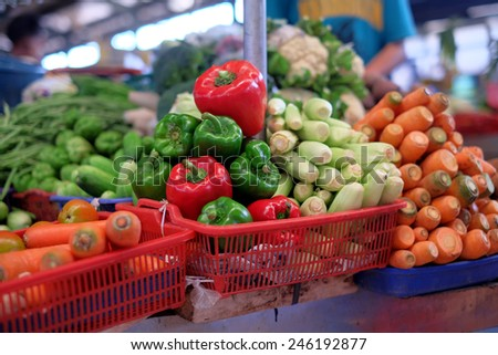 Fresh vegetable taken at the market - stock photo