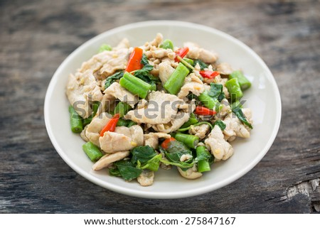 Fried chicken with Holy basil, Thailand - stock photo