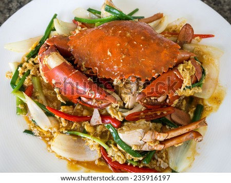 Fried crab with curry powder Thailand cuisine - stock photo