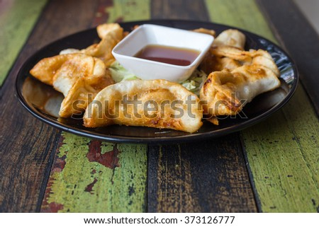 Fried Dumplings in restaurant. - stock photo