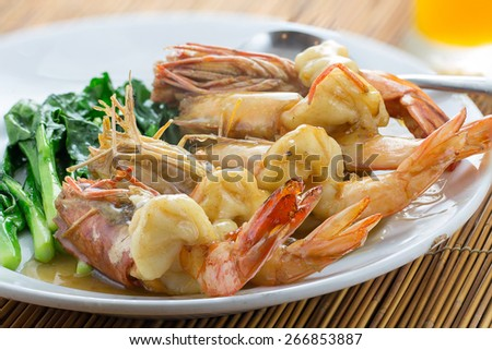 Fried King Prawns Asian Look shrimp with vegetable in plate white color - stock photo