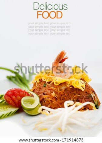 Fried noodle thai style with tamarin and chilies sauce .(Pad thai)  - stock photo